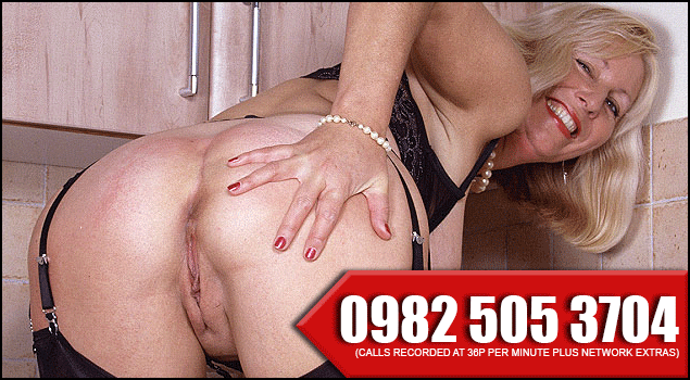 adult-chat-lines-uk_granny-bucket-cunt-2