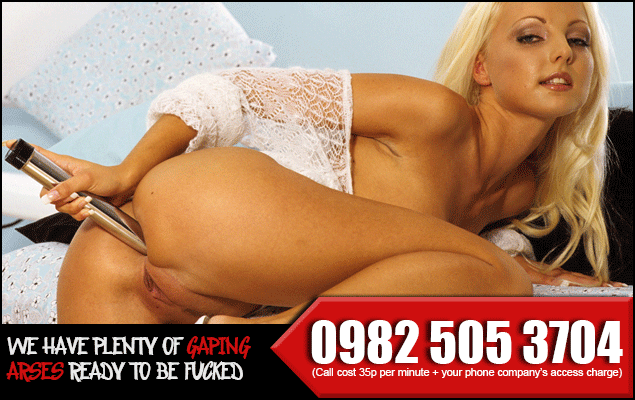adult-chat-lines-uk_bum-fucked-phone-sex-1